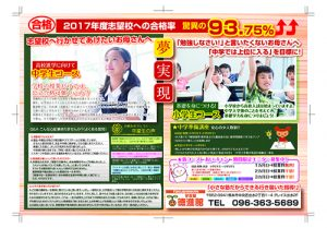 関西の工務店様のホームページ制作承っております。