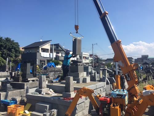 熊本でお墓のことなら(墓石・修理・石材クリーニング)石結さんへ