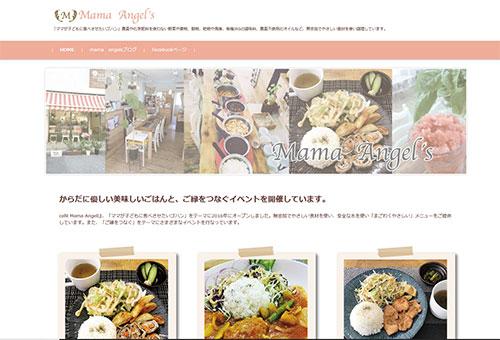 上熊本 Mama Angels 様 WEBサイト
