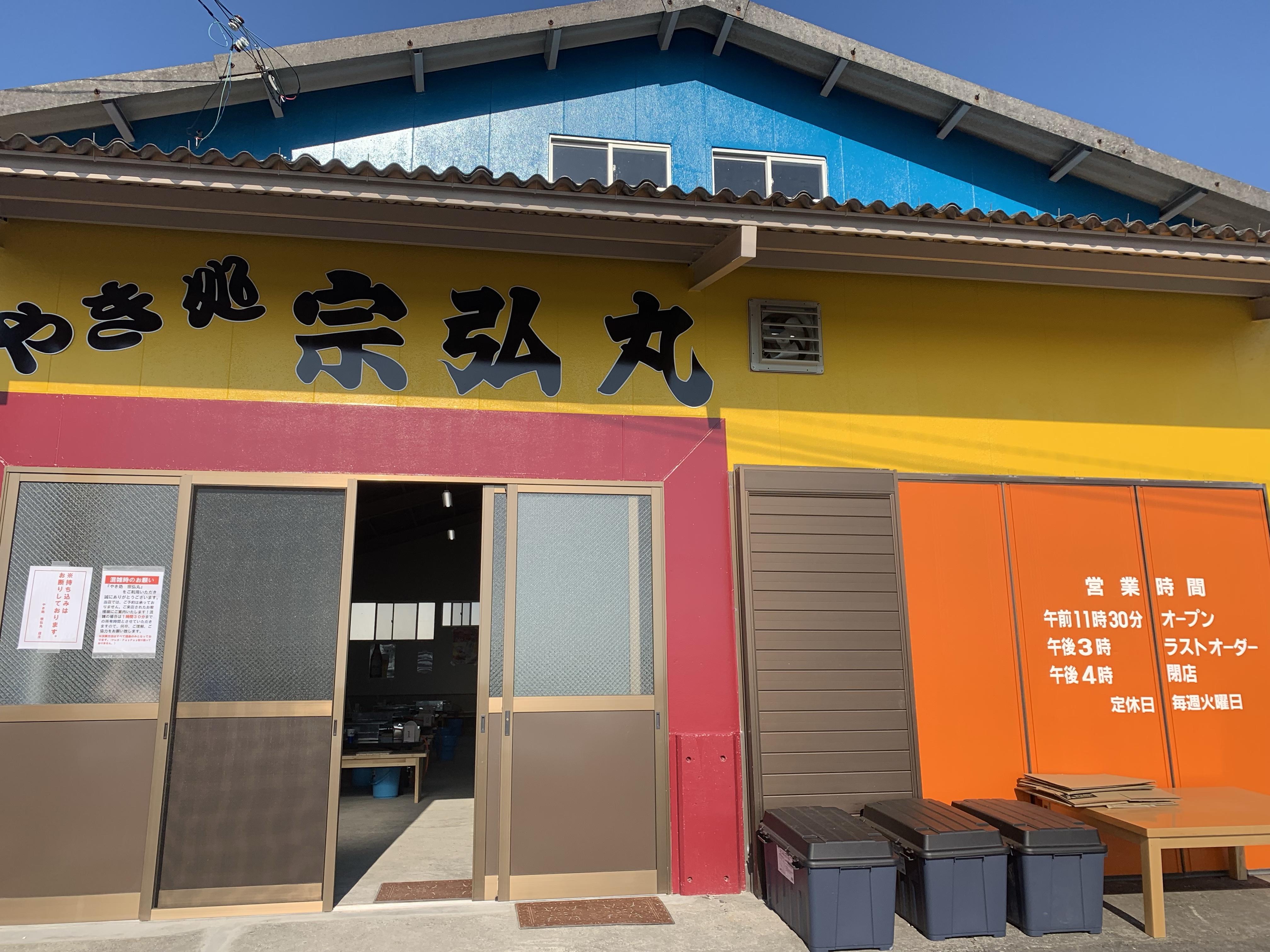 福岡で能体験